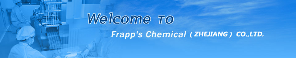 welcome to Qingdao Frapps Chemical Reagent Co.,Ltd